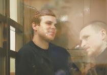 Футболисты Александр Кокорин и Павел Мамаев останутся за решеткой