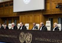 В Международном суде ООН в Гааге прошли слушания по иску Украины к России