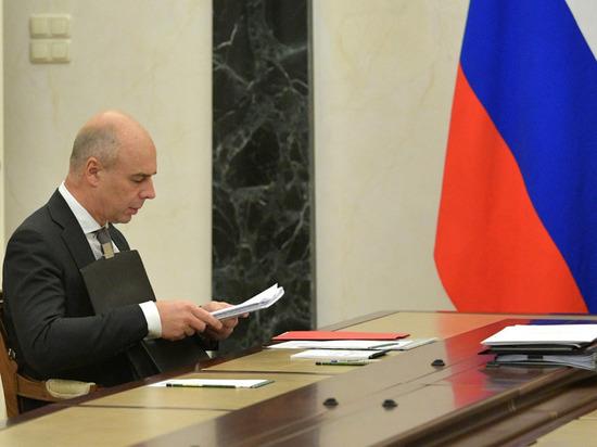Россия и Евросоюз перейдут на расчёты в нацвалютах