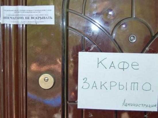 В Хабаровске из-за антисанитарии закрыли кафе