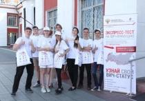Заболеваемость ВИЧ – под контролем Алтайского краевого центра по профилактике и борьбе со СПИДом и инфекционными заболеваниями