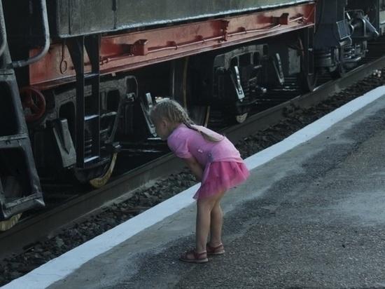 Четырёхлетняя девочка из Кузбасса гуляла одна в железнодорожной колее