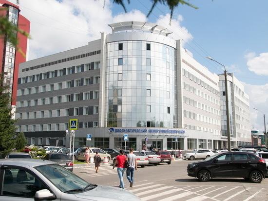 Диагностический центр Алтайского края использует в работе передовые технологии