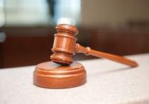 Директора сочинского «Водоканала» приговорили к реальному сроку в колонии поселения