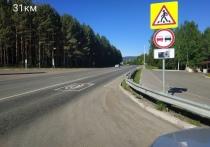 Со следующей недели на трассах края начнут работать 16 камер фиксации скорости