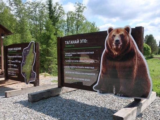 Власти Челябинской области призвали южноуральцев помочь в создании музея в нацпарке «Таганай»