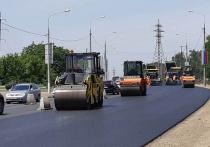 В Краснодаре завершили ремонт четырёх улиц