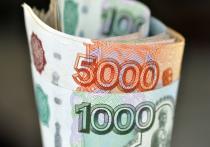 Снижение ставки ЦБ столкнет россиян в долговую яму