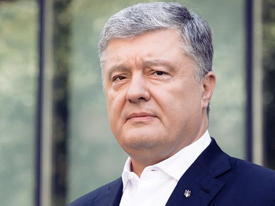 КС Украины признал Порошенко нарушителем конституции