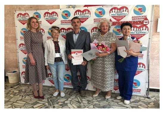 В Серпухове наградили участников конкурса «Лучший донор Подмосковья»