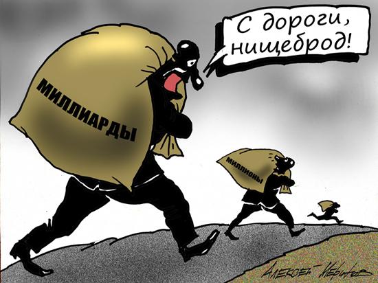 Прокуроры будут отнимать у чиновников  украденное: Минюст готовит поправки
