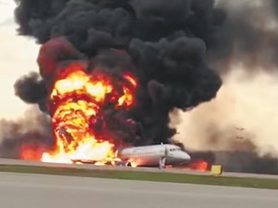 МАК рассказал, что убило пассажиров