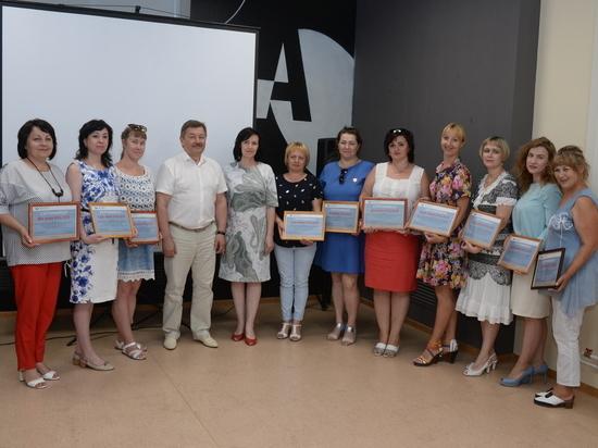 В Губкине состоялось награждение победителей грантового конкурса Металлоинвеста «Здоровый ребёнок»