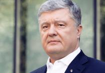 Бывший глава украинского государства Петр Порошенко поздравил Севастополь с днем города