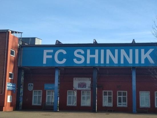 В Ярославле определились где будет располагаться музей ФК«Шинник»