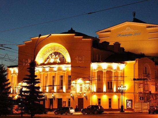 Волковский театр станет особо ценным объектом культуры