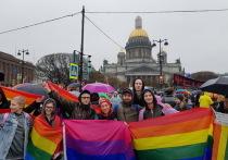 Калининградская пара грабила представителей ЛГБТ в Санкт-Петербурге