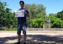 В Пскове пикеты за освобождения Милушкиных станут ежедневными