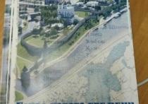 В Пскове на деньги помощника депутата издан путеводитель по ганзейским СМИ