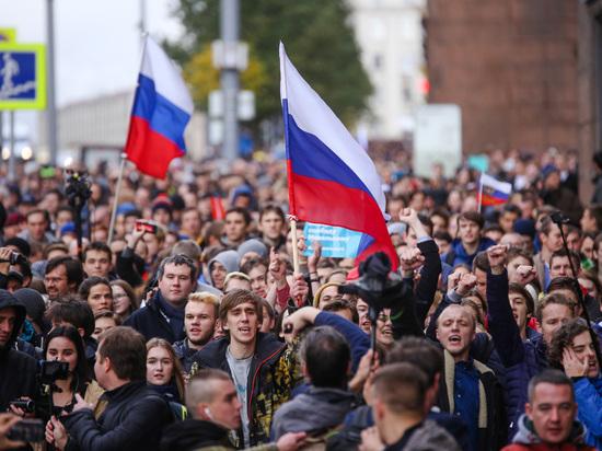 """Митинг """"Закон и справедливость для всех"""" в Москве: онлайн-трансляция"""