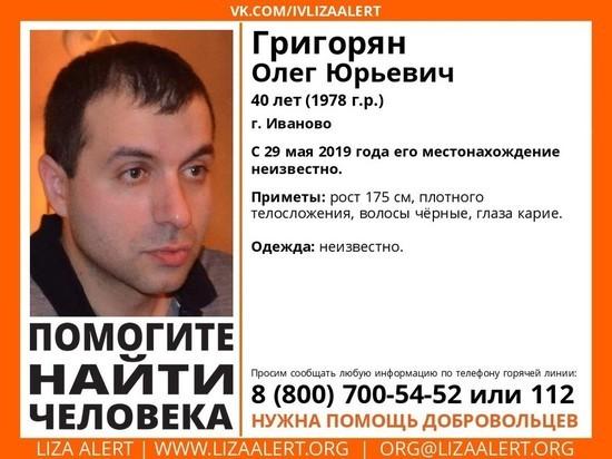 В Иванове с конца мая не могут найти 40-летнего мужчину