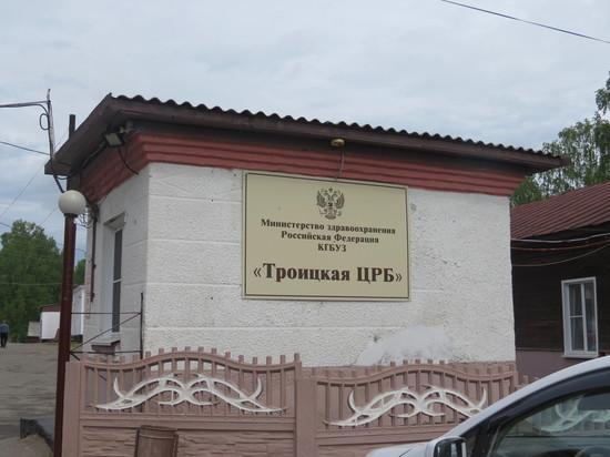 Троицкая ЦРБ успешно реализует ключевые проекты системы здравоохранения