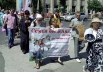 В Ставрополе заменят «оскорбляющие» общество плакаты