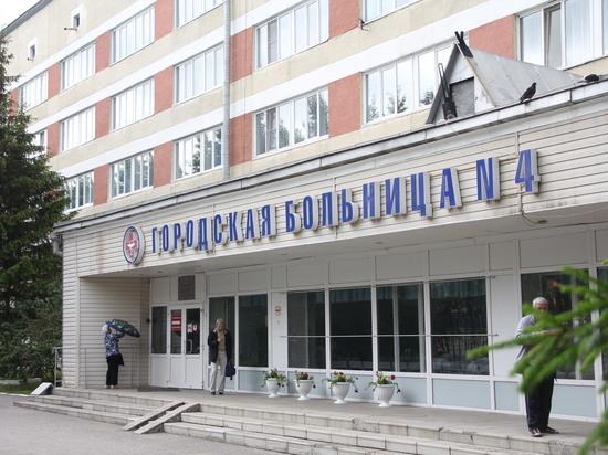 КГБУЗ «Городская больница № 4»: Залог успеха – в непрерывном развитии