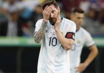 Аргентина с Месси проиграла свой стартовый матч на Кубке Америки