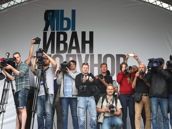 Голунов не пришел на митинг в центре Москвы
