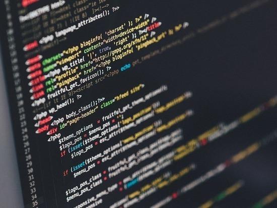 Между IT-шниками в Туле разыграют 200 миллионов