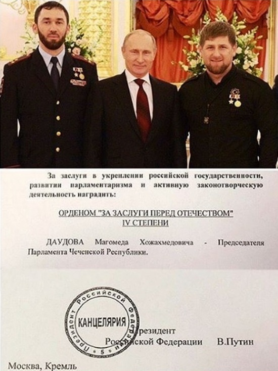 Чеченский Лорд получил орден от Путина