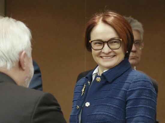 Орешкин и Набиуллина не сошлись из-за 300 рублей в прогнозе инфляции