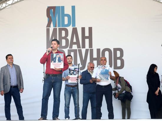 На самом народном митинге люди скандировали: «Народ и журналисты едины!»