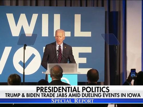 Байден обошел Трампа в предвыборном рейтинге Fox News