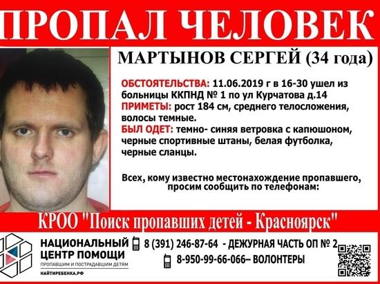 В Красноярске из психдиспансера сбежал пациент: ищут почти неделю
