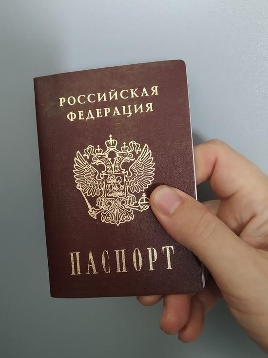 Бывшие крымчане захотели российские паспорта