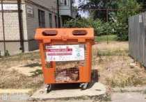 Контейнеры для ПЭТ-отходов в Ставрополе нанесли на карту Гринпис