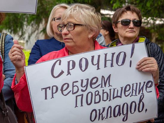 Томские учителя потребовали наконец выполнить указ Пyтина