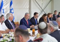 Правительство Израиля посвятило заседание  президенту Трампу