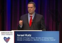 Исраэль Кац в Нью-Йорке: Этот год будет решающим для Ближнего Востока