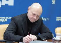 Вопросы оказания материальной помощи и строительства приюта для животных на контроле депутата Госдумы