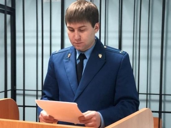 Стрежевского экс-прокурора оправдал суд Карачаево-Черкесии