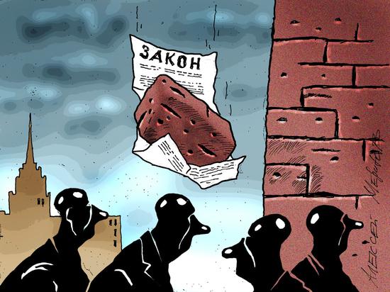 Ликвидация: городские Советы в Карелии распускаются по инициативе сверху