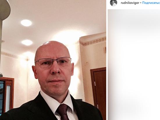 Обвиненный в вымогательстве калининградский журналист Рудников освобождён судом