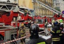 Пенсионеры погибли при пожаре в Москве, проспав всеобщую эвакуацию