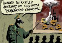 Жители саратовской области против её превращения в свалку опасных отходов