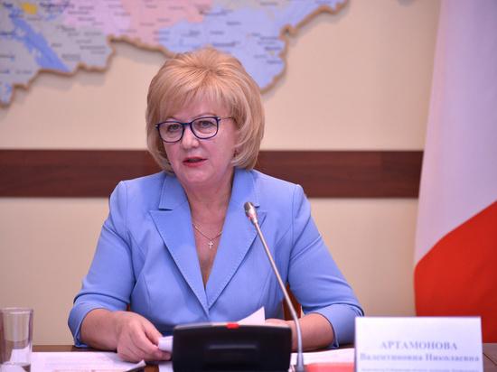 Предложения в сфере финансов выдвинули участники Форума женщин в Вологде