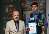 Ростовчанин занял первое место на чемпионате мира по бильярду
