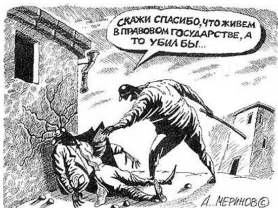 Кто на самом деле пытается вытянуть из Росинбанка миллионы через суд?